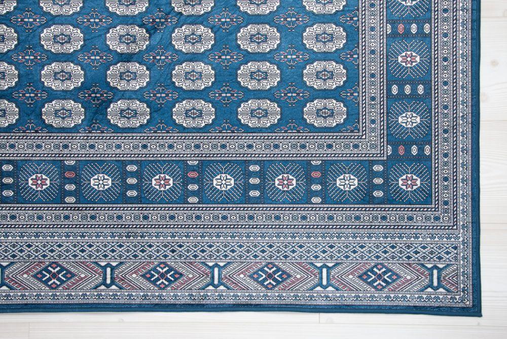 New Bokhara Silk Blue 200x290